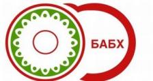 България получи статут на страна, свободна от класическата чума по свинете