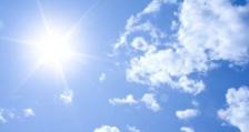 Времето ще бъде слънчево