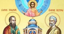 Църквата почита днес паметта на Светите равноапостоли Петър и Павел