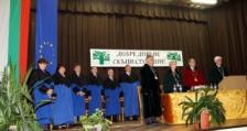 """140 първокурсници ще учат в специалност """"Горско стопанство"""" в ЛТУ"""