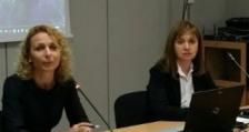 МОСВ набира иновативни проекти по споразумение с Германия