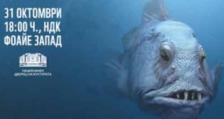 WWF представя РИБЕН БУКВАР 2.0