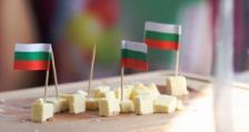 Европейски наръчник за добрите хигиенни практики при производството на фермерско сирене ще излезе скоро в България