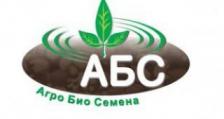 Засилено внимание към щанда на  Агро Био Семена на АГРА 2018