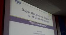Лозана Василева: България е в топ 10 на държавите, които отделят най-голямо финансово подпомагане за стартиране на бизнес на млади производители