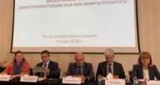 """2,3 млрд. лв. ще бъдат инвестирани в сектор """"Води"""" по ОПОС 2014-2020 г."""