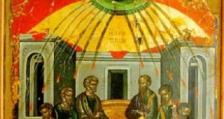 Днес православните християни празнуват Петдесетница