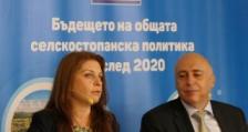 Вергиния Кръстева: Стремежът ни е да се реализират заложените амбициозни цели по отношение на доходите на земеделските производители