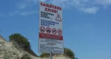 РИОСВ-Бургас провери сигналите за строежи на Централния плаж в Слънчев бряг