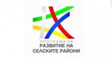Удължава се периода за прием на проектни предложения по мярка 9