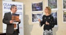 Българска асоциация по водите обявява фотоконкурс