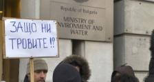 Природозащитници на протест пред МОСВ