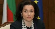 Министър Танева ще открие новоизграден команден пункт за противоградова защита в Хасково