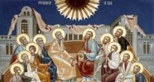 Православната църква чества Петдесетница!