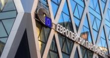 Информационен ден на Европейския съвет за иновации