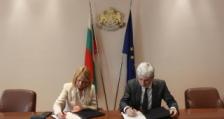 София ще актуализира програмата си за качество на въздуха