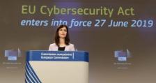 От днес влиза в сила новият регламент за киберсигурността