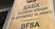 Задържани са служители на ОДБХ – Пловдив
