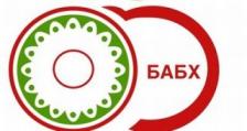 БАБХ проверява случай с хранително натравяне на ученици от Варна